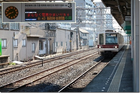 日光・鬼怒川行きの快速電車