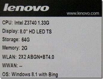 レノボ miix2 8 Windows8.1 タブレットのスペック
