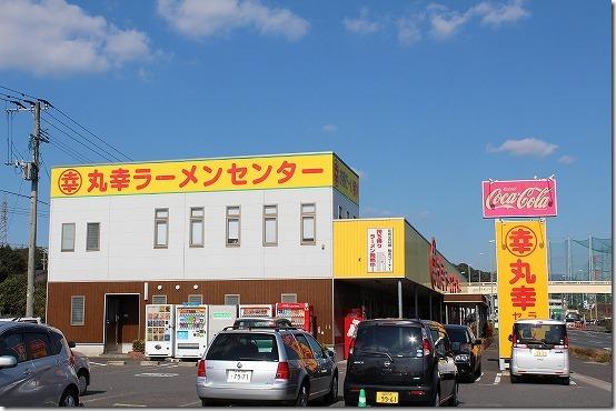 丸幸ラーメンセンター 基山のたまに食べたくなるラーメンです。