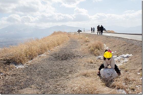 冬の阿蘇大観峰 展望所