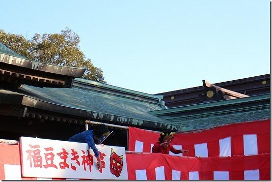 宮地嶽神社の鬼 豆まき