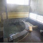 朝倉 美奈宜の杜 杜の湯で一日ゆったり温泉堪能