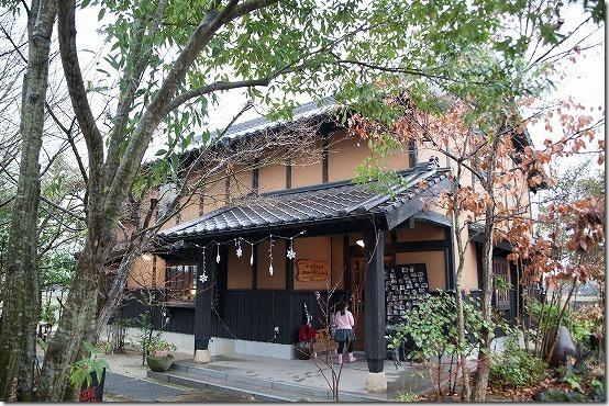 朝倉のケーキ屋さんでバースデーケーキを買って美奈宜の杜 杜の湯へ