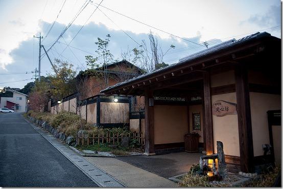 朝倉 美奈宜の杜 杜の湯