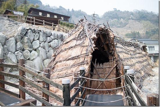 明礬温泉の湯の華小屋