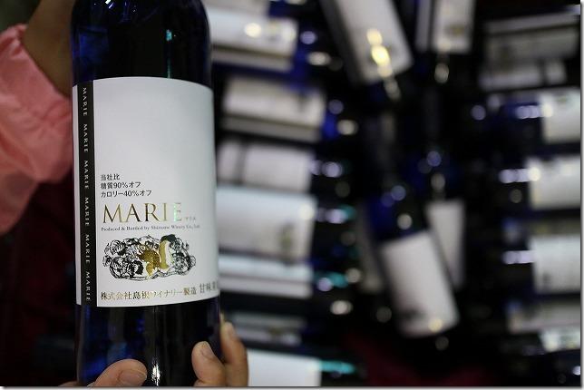 島根ワイナリー MARIE 糖質OFFワイン