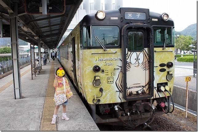 境港~米子空港 鬼太郎列車に乗車(出雲・境港の周遊旅行)