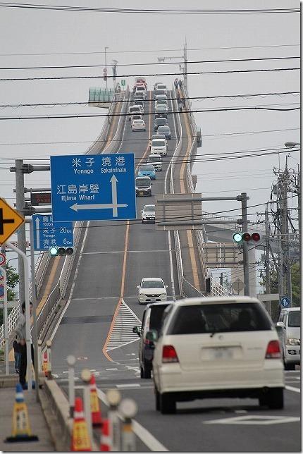 江島大橋 べた踏み坂