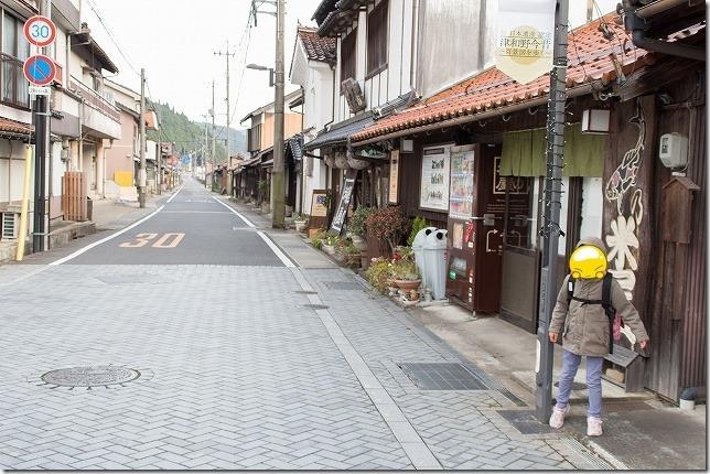 津和野 鯉の米屋