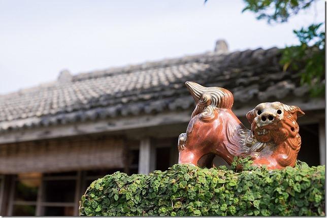 沖縄旅行(2日目)  有形文化財の古民家 屋宜家(やぎや)で食事