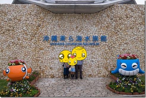 沖縄旅行(3日目) 美ら海水族館のジンベイザメ