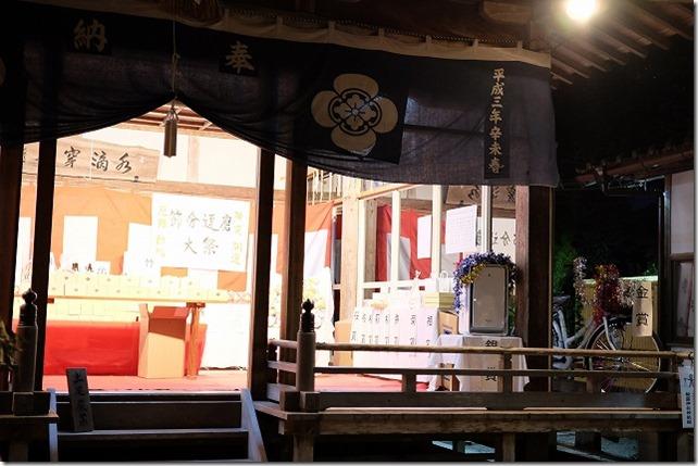 飯盛神社 節分の景品
