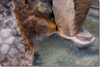 ホテル鉄輪の温泉