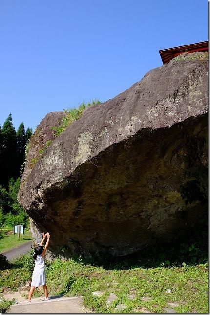 宇戸の庄の巨石