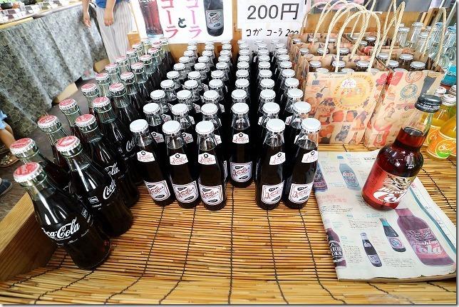 長田鉱泉のコガコーラ売り場
