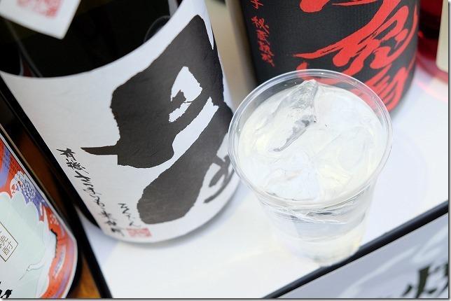 有機丹田の芋焼酎