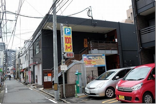 なごみ悠庵(福岡市中央区)