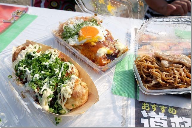 佐賀バルーンフェスタで食事