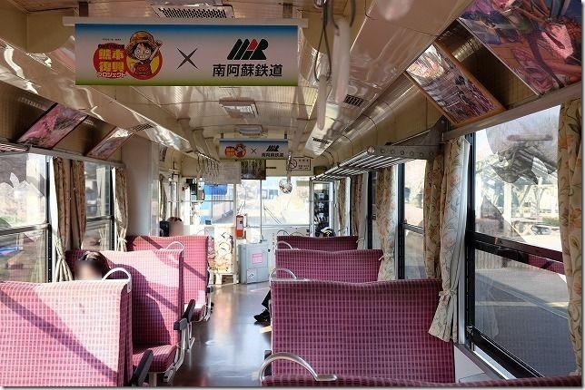 南阿蘇鉄道、ONEPIECEラッピング列車の中