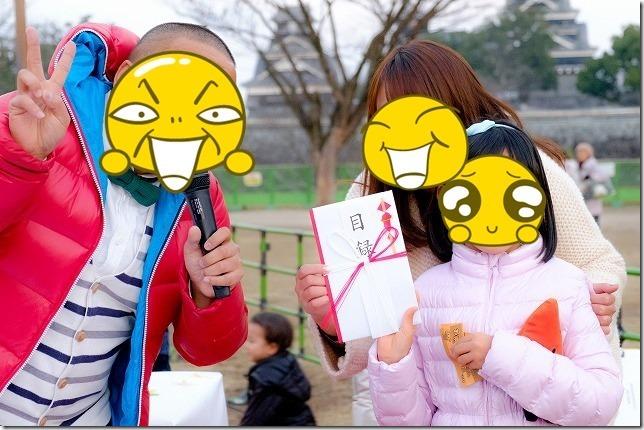 熊本城イベントの抽選会で当選