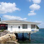 呼子加部島にある海上レストラン歳香亭