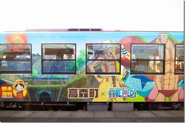南阿蘇鉄道、ONEPIECEラッピング列車