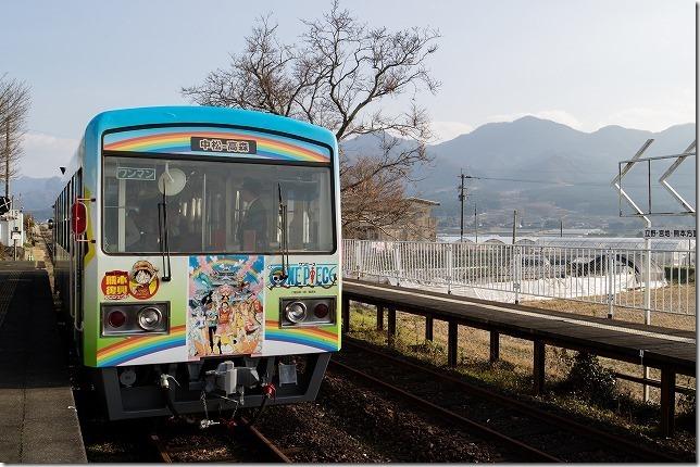 ONEPIECEラッピング列車、中松駅