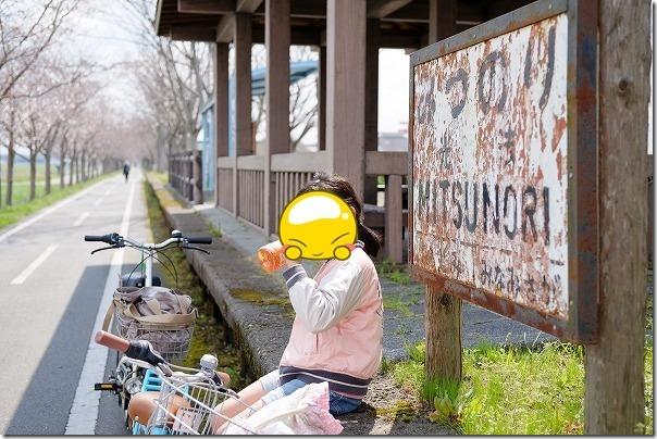 旧国鉄、佐賀線「光法駅」で自転車休憩