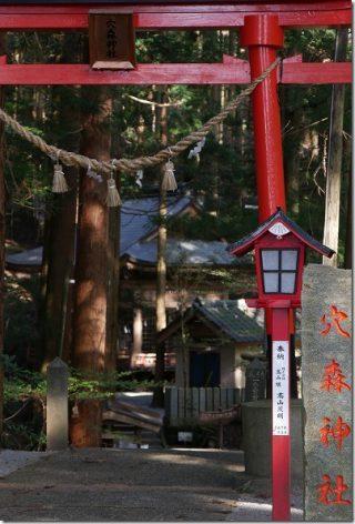 穴森神社を参拝し洞窟を探検(大分県竹田市)