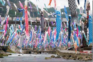 杖立温泉で無料の蒸し釜と鯉のぼり(阿蘇郡小国町)