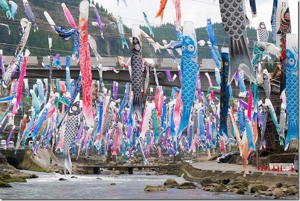 杖立温泉の鯉のぼり祭り