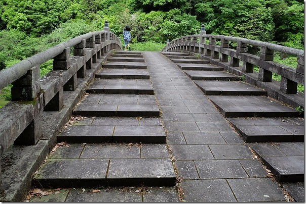 清水磨崖仏(岩屋公園)の石橋