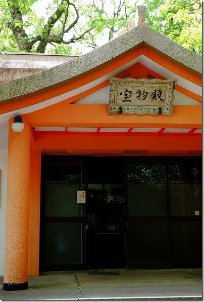 枚聞神社の宝物殿(宝箱)