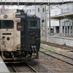 指宿のたまて箱で列車旅(鹿児島中央~指宿)(料金・弁当)