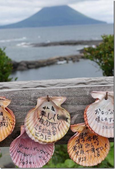番所鼻自然公園の貝殻の絵馬