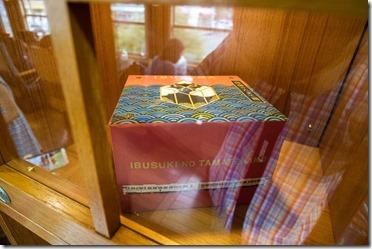 指宿のたまて箱の玉手箱