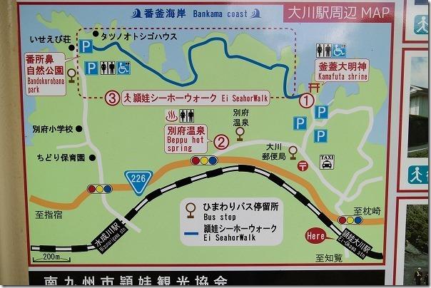 釜蓋神社や番所鼻自然公園などを散策するプラン