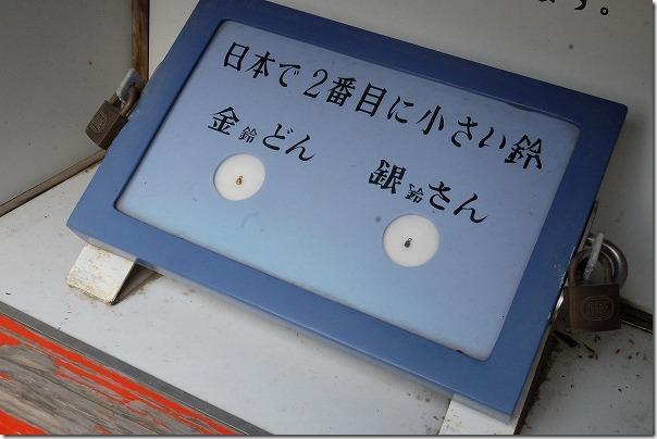 箱崎八幡神社の日本で二番目に小さな鈴