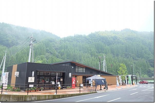 玖珠、慈恩の滝の道の駅