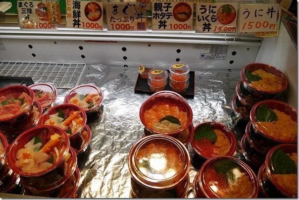 唐戸市場の海鮮丼と料金