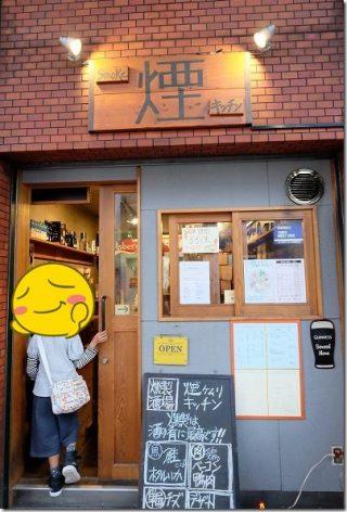 広島駅周辺の「煙キッチン」でワインと「てっぺん」で広島お好み焼き