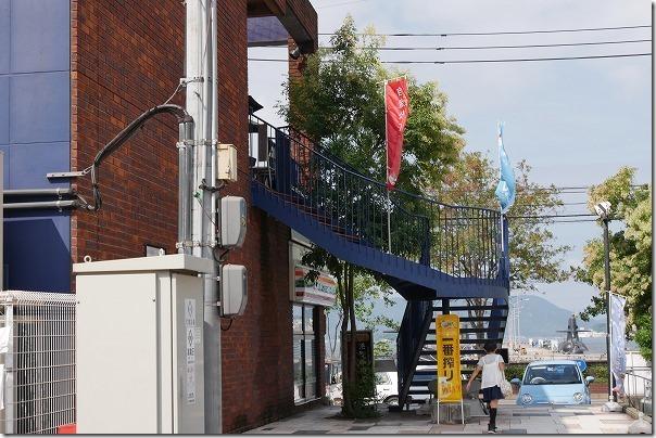 港町珈琲店で潜水艦