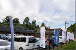 平山温泉 家族風呂 湯の川(熊本県山鹿市)