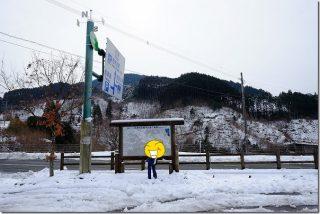 観音の滝や樫原湿原周辺で雪遊び(唐津市七山)