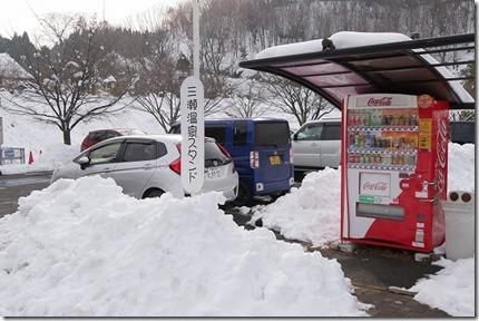 三瀬温泉やまびこの湯の雪景色