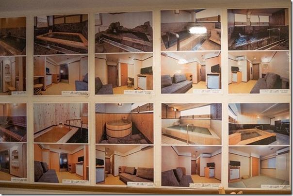 ホテルグランパスアベニューの家族風呂の部屋タイプ
