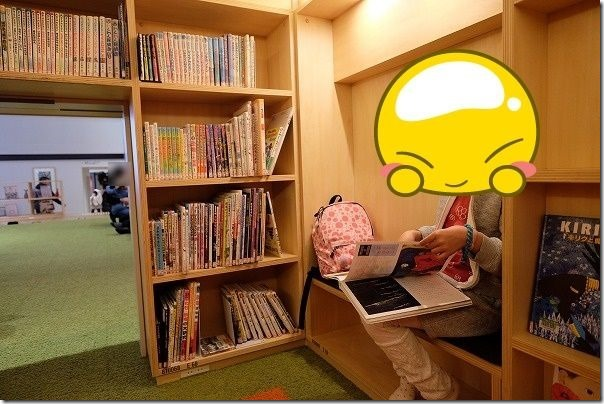 武雄市こども図書館で撮影