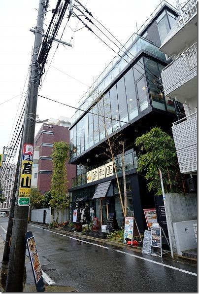 今泉,NewStyle(ニュースタイル)