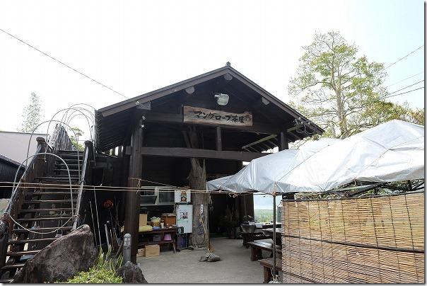 奄美大島、マングローブ茶屋