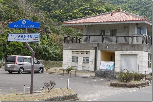 奄美大島,タエン浜海水浴場の駐車場